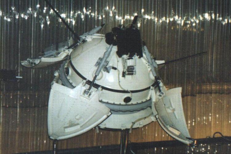 Lądownik Marsa 3 w muzeum w Moskiwe