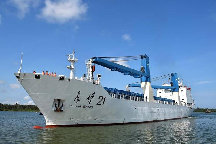 Statek transportujący rakietę Chang Zheng 7